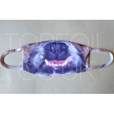 PRINTED DOG FACE MASK